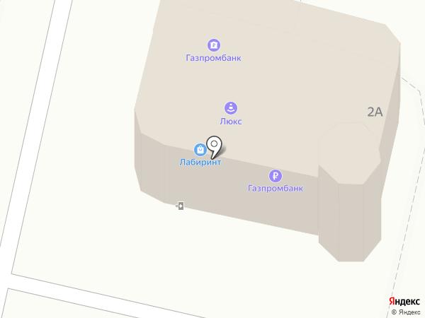 Концепт на карте Находки