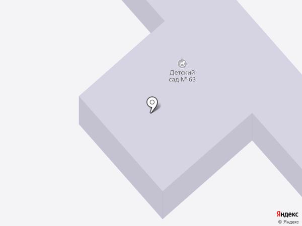 Детский сад №63 на карте Находки