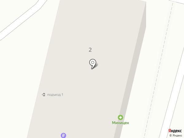 DNS SMART на карте Находки