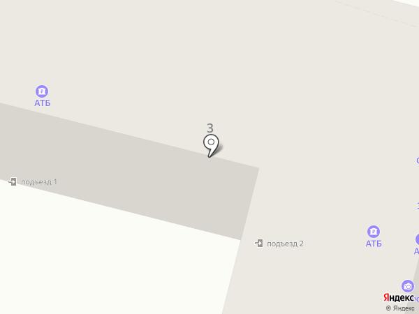 Билайн на карте Находки