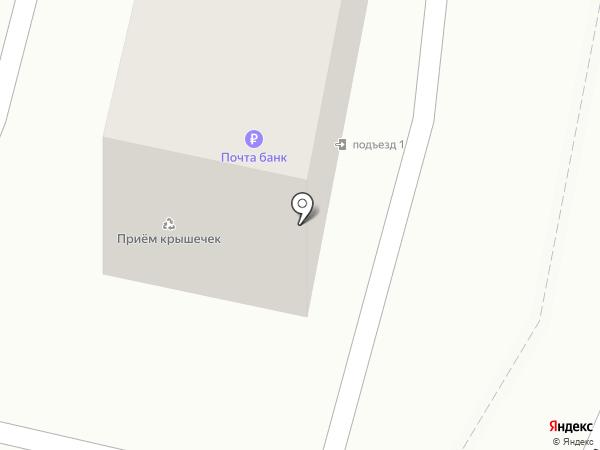 Почтовое отделение №21 на карте Находки