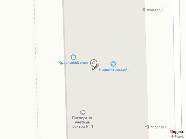 Для Вас на карте Находки