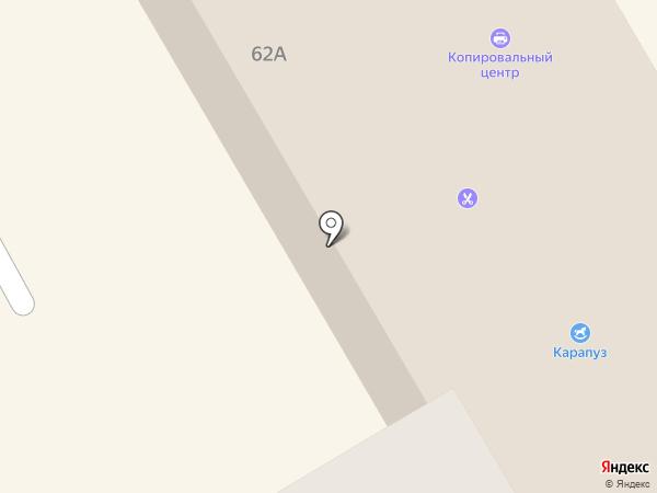Винтаж на карте Находки