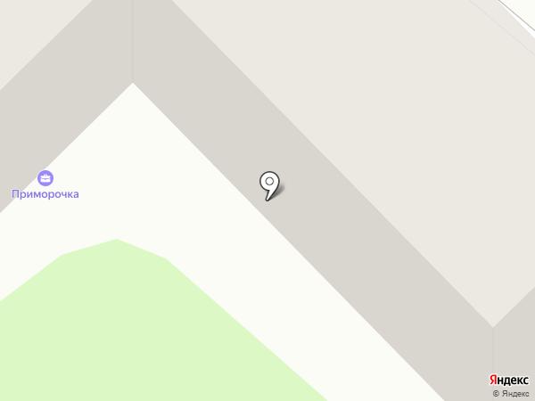 Приморочка на карте Находки