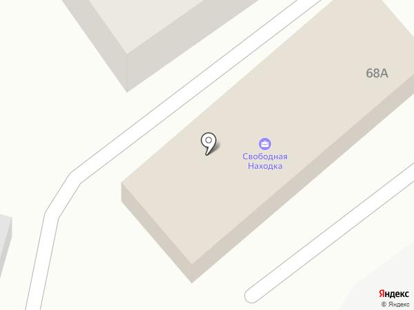 Радио Свободная Находка на карте Находки