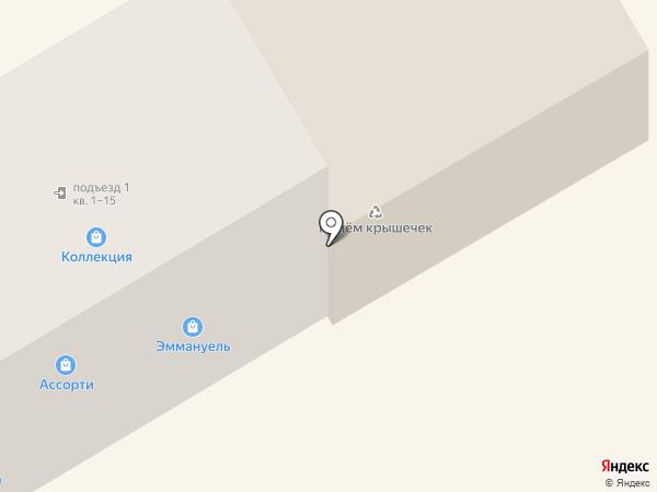 Банкомат, Сбербанк, ПАО на карте Находки