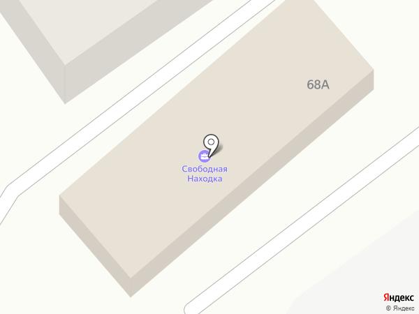 Свободная Находка, FM 104.5 на карте Находки