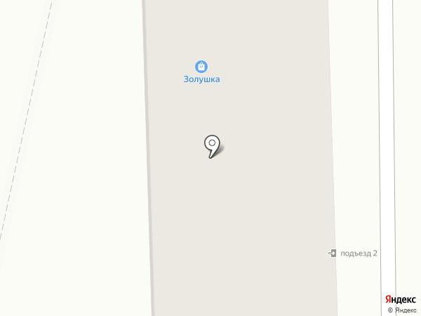 Золушка на карте Находки