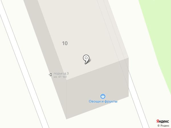 ДВИПА, АНО на карте Находки