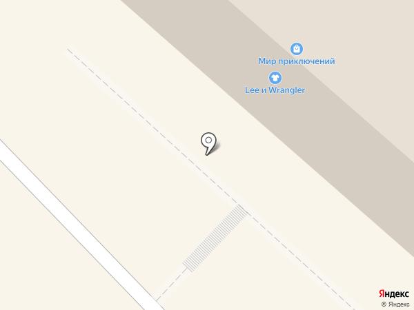 Smarts-shop на карте Находки