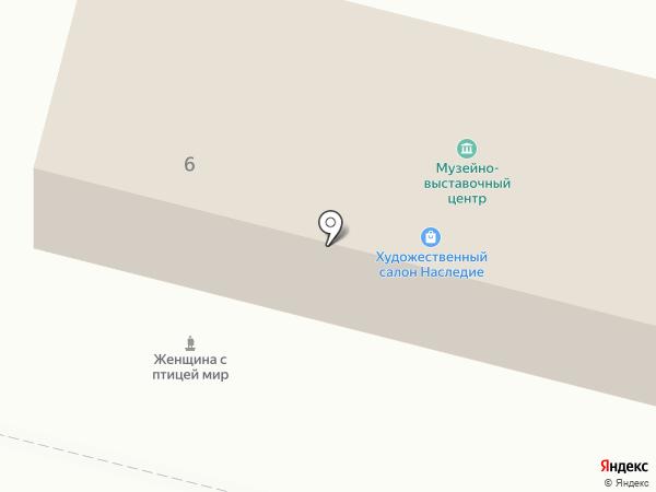 Музейно-выставочный центр г. Находки на карте Находки
