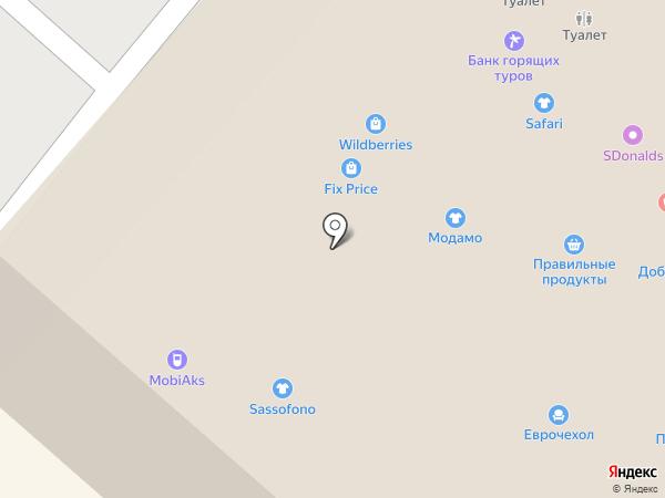 LUIGI-LEATHER & JEANS на карте Находки
