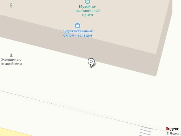 Наследие на карте Находки