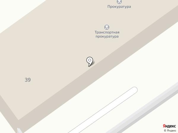 Прокуратура г. Находки на карте Находки