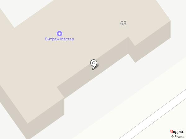 Маеко на карте Находки