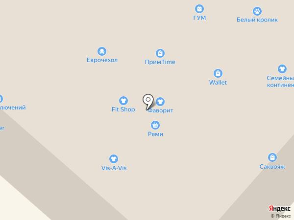 ПОДАРИ-КА! на карте Находки
