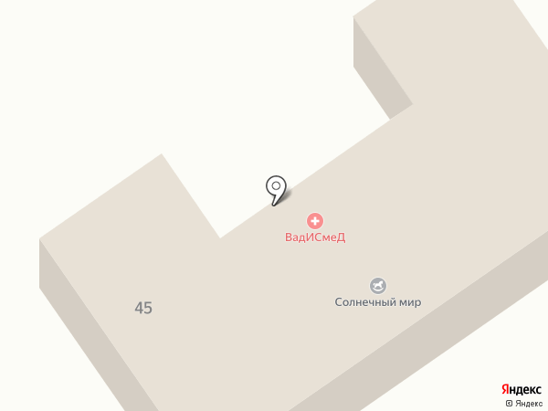 ВадИСмеД на карте Находки