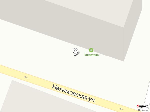 Фармэко на карте Находки