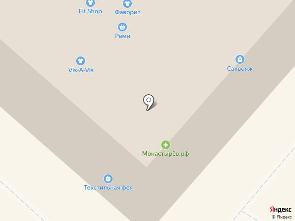 Malina на карте Находки