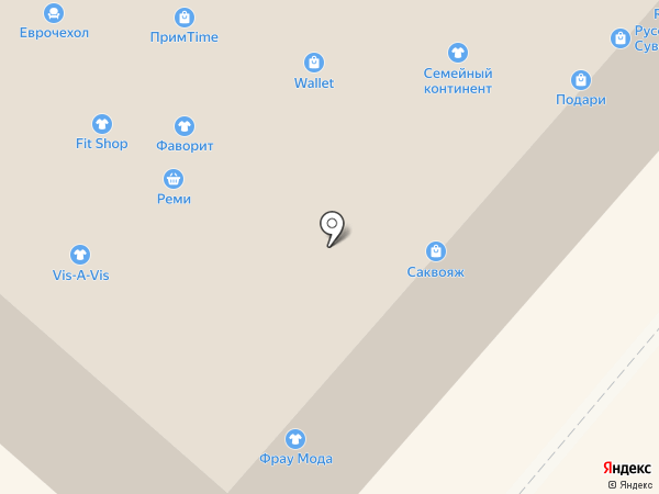 Бомонд на карте Находки
