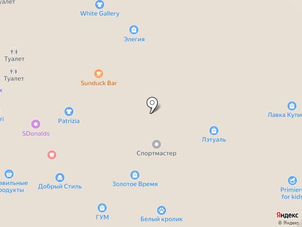 Леди платье на карте Находки