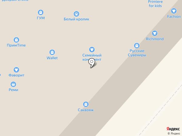 New look на карте Находки