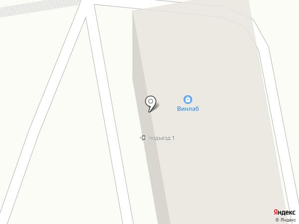 Винлаб на карте Находки