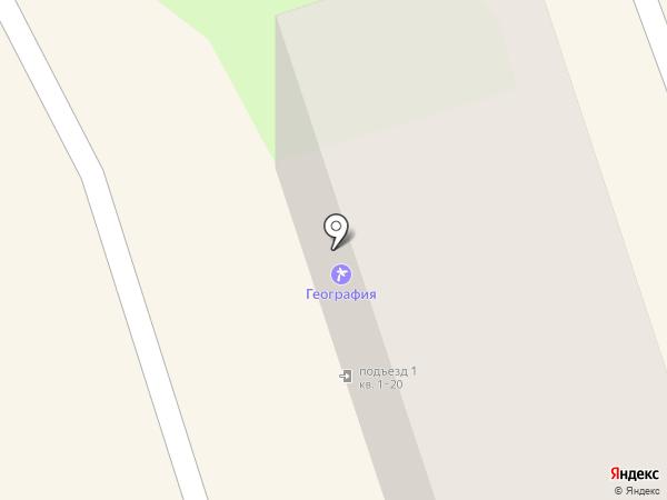 Станция юных техников на карте Находки