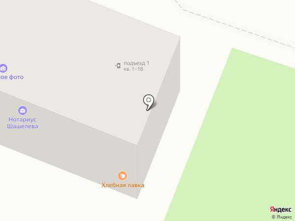 Нотариус Шашелева А.В. на карте Находки