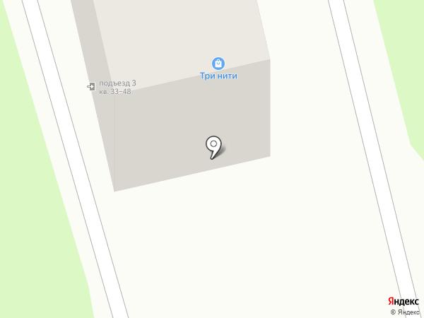 Компания по продаже инструмента на карте Находки