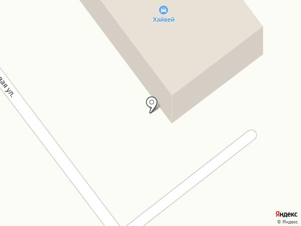 Компания по чистке ковров и мебели на карте Находки