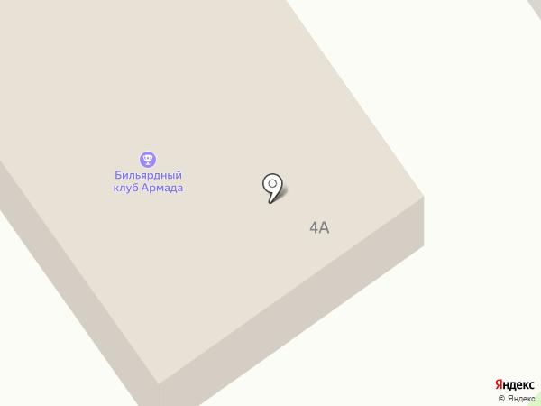 Армада на карте Находки