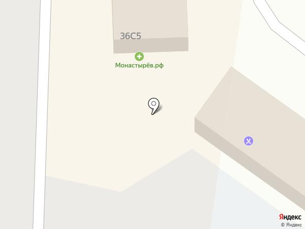 Бамбино на карте Находки