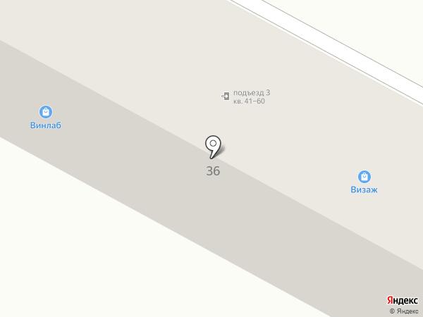 Визаж на карте Находки