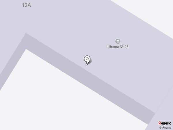 Средняя общеобразовательная школа №23 на карте Находки