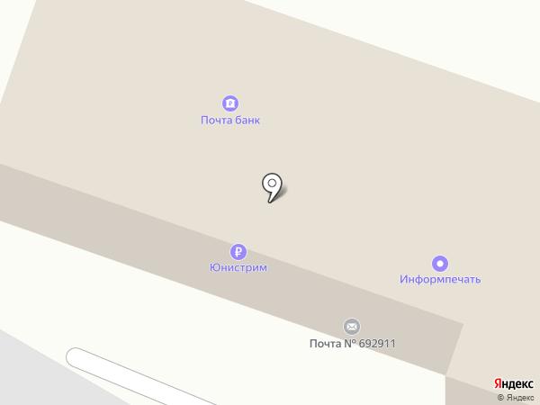 Отделение почтовой связи №26 на карте Находки