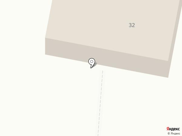 Театр кукол г. Находки на карте Находки