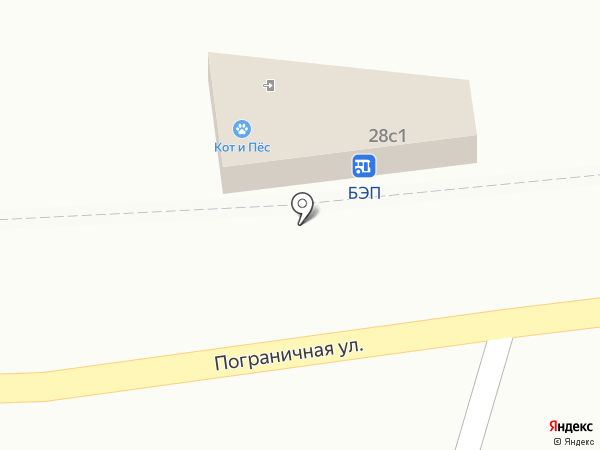 Бьянка на карте Находки