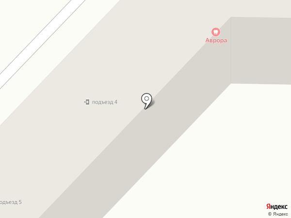 Аврора на карте Находки