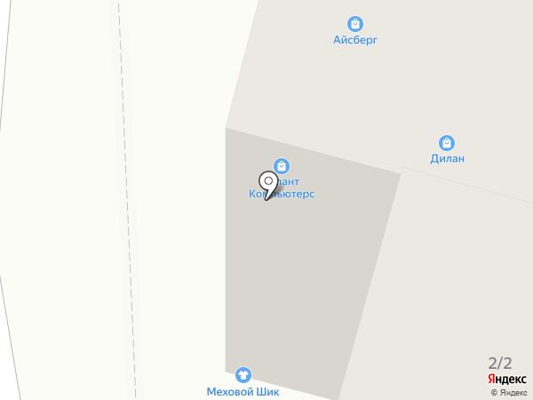 Каравелла на карте Находки