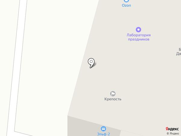 Находка-Дом, ТСЖ на карте Находки