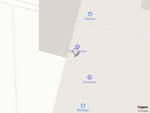 Мебларус на карте Находки