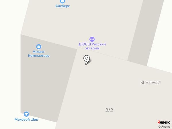 Айсберг на карте Находки