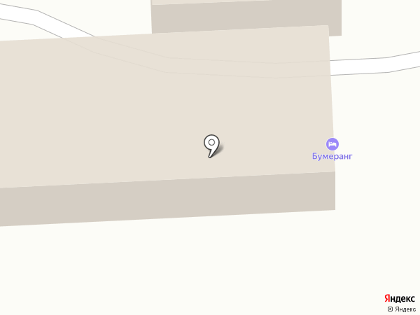 Бумеранг на карте Находки