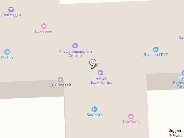 NaHOTka на карте Находки