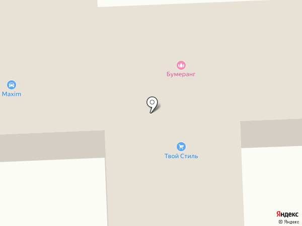 Максим на карте Находки