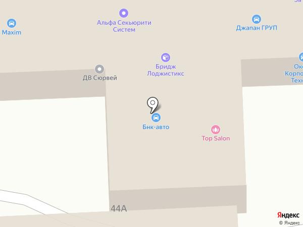 Pizzabox на карте Находки