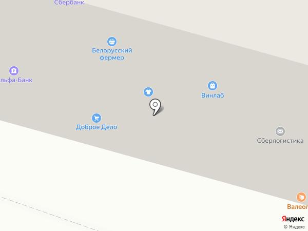 Альфа-Банк на карте Находки