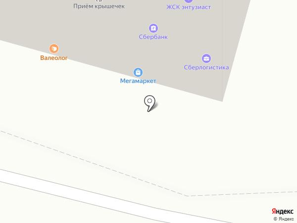 Сеть платежных терминалов, Сбербанк, ПАО на карте Находки