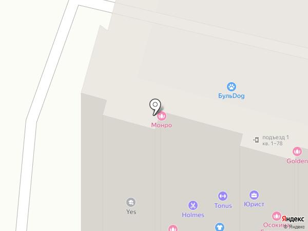 Пион Дон Дон на карте Находки